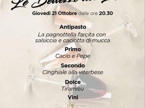 """""""Io condivido""""  """"Le bellezze del Lazio"""" cooperativa Nuovo Orizzonte"""